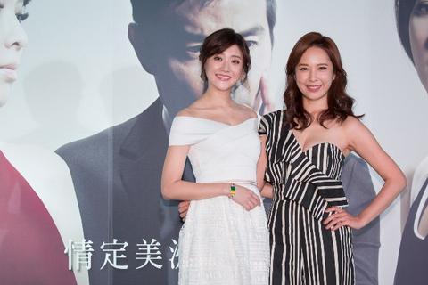 Taiwán apuesta al país con una exitosa telenovela