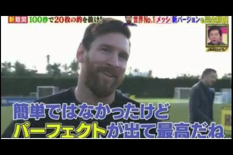 Video: mira la brutal exhibición de puntería de Messi