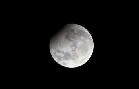 """La """"Luna Azul"""" que no es azul que podrás ver el 31 de enero"""