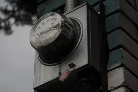 Así quedaron los nuevos precios en la energía eléctrica para Guatemala