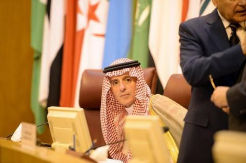 La Liga Árabe inicia boicot contra Guatemala por la embajada en Israel