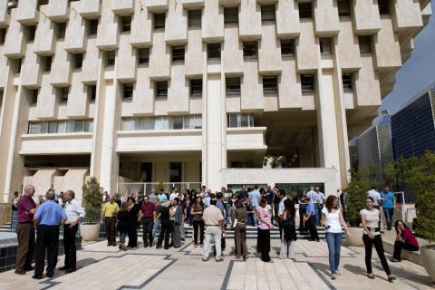 Una mujer preside por primera vez el Banco de Israel