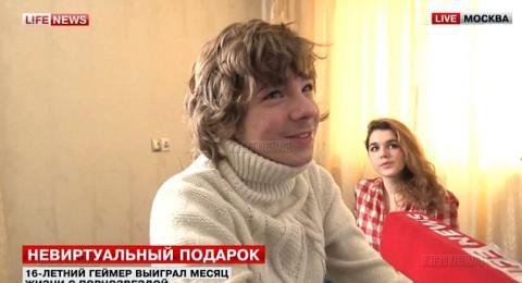 Adolescente ruso gana un mes con una estrella del cine para adultos