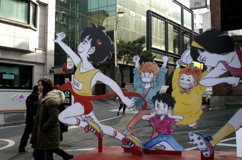 El cómic se apodera de una calle en el corazón de Seúl