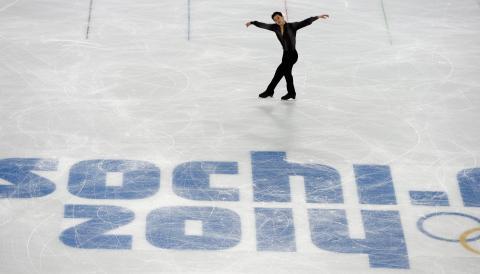 Rusia sigue los Juegos en Sochi desde el espacio