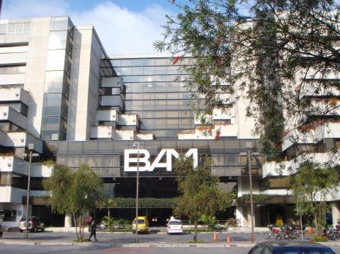Bancolombia adquiere el 40% del Banco Agromercantil