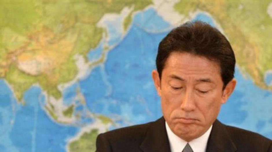 Japón firmará por primera vez declaración contra armas nucleares