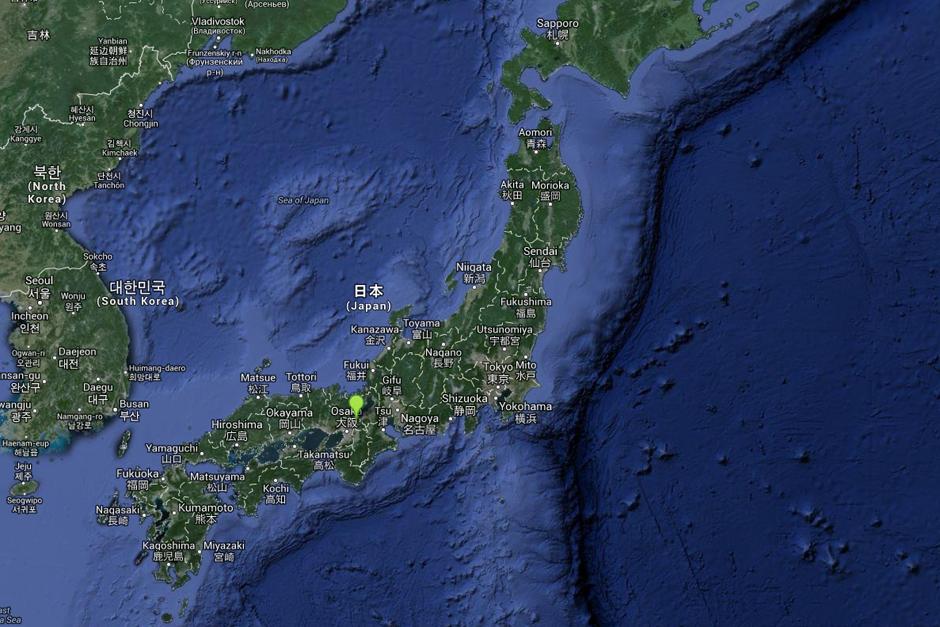 Terremoto de 7.5 grados sacude costa oriental de Japón