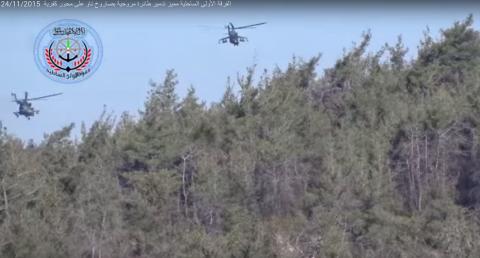 Rebeldes destruyen helicóptero ruso en Siria con armas de EE.UU.