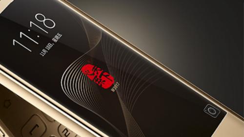 Nuevo modelo de teléfono plegable sería más caro que el iPhone X