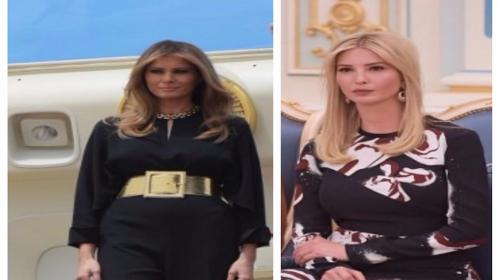 Melania e Ivanka se roban las miradas en su visita a Arabia Saudita