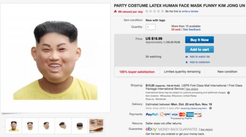 Las máscaras de Kim Jong-Un son las más compradas para Halloween