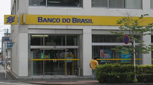 """Policía frustra """"el mayor robo del mundo"""" en un banco de Brasil"""