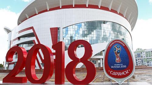Así sería el balón oficial del Mundial de Rusia 2018