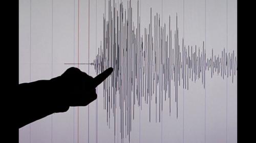 Fuerte temblor en El Salvador fue sensible en Guatemala