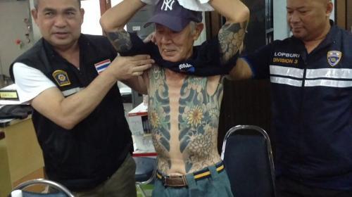 Fotos virales de tatuajes permiten la captura de criminal japonés