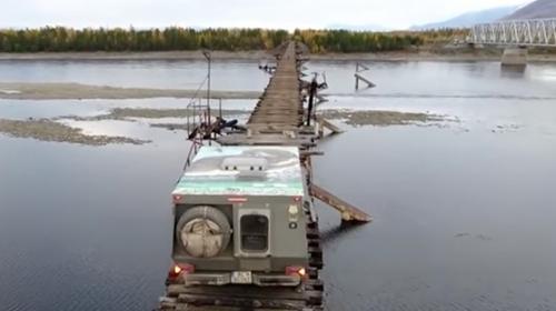 #VIDEO Conoce uno de los puentes más peligrosos del mundo