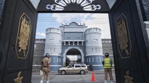 Erick Melgar Padilla podría ser declarado desertor del Ejército