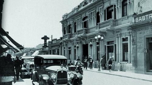 El ayer y hoy de ocho edificios íconos del Centro Histórico