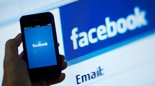 Facebook gana terreno en la Bolsa de Valores de Nueva York