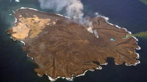 Una isla volcánica de Japón se fusiona con otra