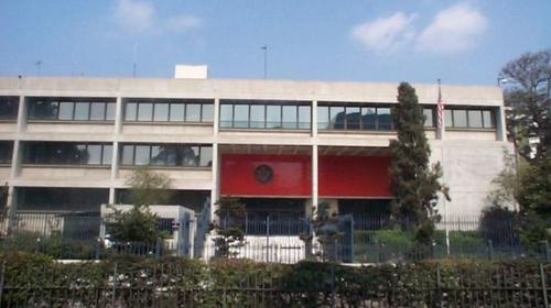 ¿Quieres trabajar en la Embajada de EE. UU.? Ofrecen plazas vacantes