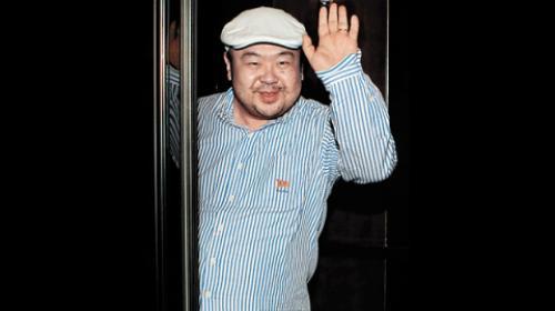 Brindan los resultados preliminares de la autopsia de Kim Jong-nam