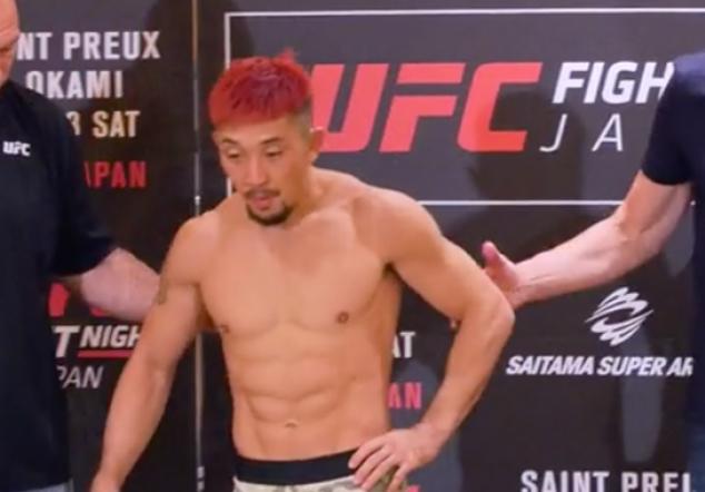 Mizuto Hirota casi se desmaya en plebno pesaje foto