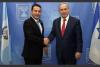Empresarios de Israel harán una inversión multimillonaria en Guatemala